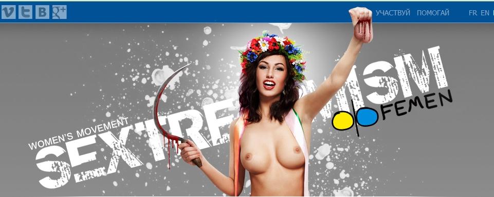 Tumblr - Femen logo